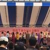 「BBTありがとう祭り」で初めての富山テレビ見学