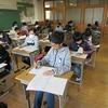 6年生:全国学力・学習状況調査