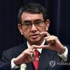 (韓国反応) 日本の次期首相候補に河野ワクチン担当相菅は五位