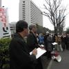 東京原告井上さんの口頭弁論 第8回ストップ・リニア!訴訟にて