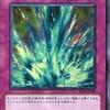遊戯王カードのビギナーズエディション1の中で  どのカードが最もレアなのか?