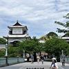 石川旅行 5