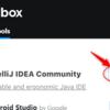 IntelliJ IDEA のインストールと簡単な使い方