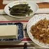 2017/01/03の夕食