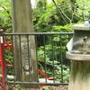温泉旅と湯治宿