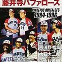 平成の終わりに平成元年のプロ野球を振り返る~新元号初年度のペナントレースを制するのは?