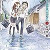 漫画『からかい上手の高木さん』が2018年TVアニメ化決定!