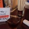 自信満々の湘南の煮干系ラーメン。さて、どうか?藤沢「そよ風」