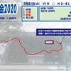 7月21日・火曜日 【妖怪大辞典90:ハク】