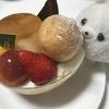 大阪箕面市の有名ケーキ屋さんのプリンアラモードを食してストレス発散♫