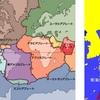地震とプレートの関係 実はニューヨークは地震が起こらない
