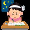 ケアマネ介護保険関係単語メモ