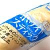 秋田のおすすめパン!!