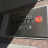 宮崎市での朝食おすすめホテル「JAL シティ 宮崎」の朝食はレベル高くておすすめ