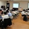 ▲【AI・機械学習】もくもく会In豊田 #02 開催!
