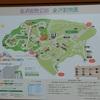 金沢動物園は、森の中にある素敵な動物園。公園と一体の施設