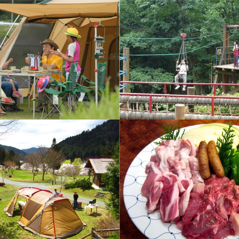 初心者でも安心♡秋冬に楽しむ京都府キャンプ場