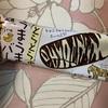 森永アイス:MOW(スペシャルダブルメロン/甘熟いちご練乳)/とらとらうまうまバー