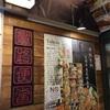 台湾の激ウマお弁当チェーン「鐵路便當」