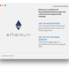 Ethereum公式アプリMistのバックアップで勘違いしてアカウント復元できなくなった件