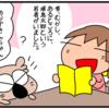 赤ずきんちゃん♪  パート2
