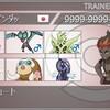 【S6最高レート2060】対面意識オンニュートバンギ 【最終18XX】