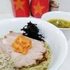 ラーメン星印 @反町 限定☆カツオ・サバ・昆布水の紅葉おろしをのせた生姜白醤油つけ麺