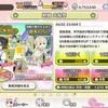 【ゆゆゆい】新SSR鷲尾須美・伊予島杏の評価【絢爛 大輪祭】