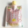 広島県と高知県のアンテナショップで買った2品