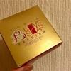 東京ラブソープ プレミアム の使った感想、口コミを紹介しようと思う。