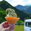 「満天の星」本店でほうじ茶ソフトクリームを食べる!魅せる陳列が魅力的【カフェスペースあり】