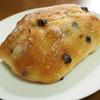 【パン屋】 アーブル(Boulangerie Arbre)さんに行ってきました 【朝霞市】