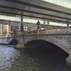 東海道を歩く その1 日本橋から川崎