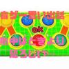 """【音ゲー思い出話】昔ハマっていた音ゲー""""ポップンミュージック""""その8"""