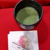 舞妓さんのお点前頂戴いたしました!! お茶×○○で広がる可能性について Maiko Tea Ceremony