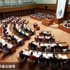 宮城県議会でクラスター、リモート会議導入は可能か?