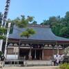 西国巡礼三十二番・観音正寺と新幹線俯瞰