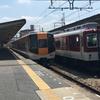 プチ電車の旅