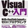 Visual Studio で Android のスタティックライブラリを参照したらビルドが通らない時の対処方法