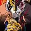 感想:アニメ「タイガーマスクW」第13話「虚構の勝利」