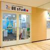 ベネッセの英語教室 BE studioの無料体験に参加した話