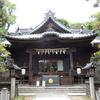 荏原神社(品川区/北品川)への参拝と御朱印