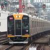 【阪神】2020年3月14日ダイヤ改正 快速急行(尼崎~神戸三宮間)の8両編成化を実施