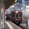 今日の阪急、何系?①97…20200208