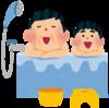 お風呂で人工波