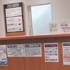猪名川イオンのラウンジに行ったら意外と広くて快適でした☆