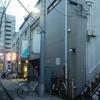 海水湯(品川区)平成29年8月16日閉店