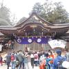 初詣  三輪神社ウォーク