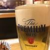 神泡ビールの夏屋へ再訪@小岩