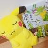 「旅猫リポート」有川浩 を読んで